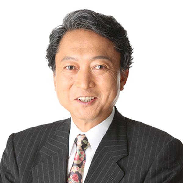 鳩山 友紀夫